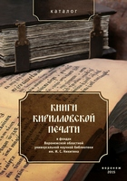 kirill_books