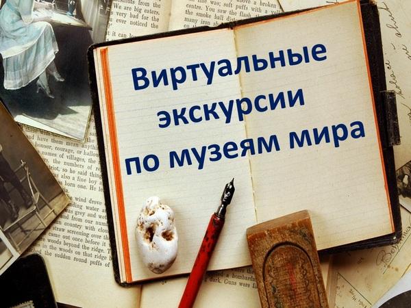 Как сделать виртуальную экскурсию по школе - Isuemp.ru