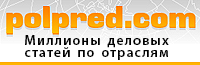 polpred_ban15